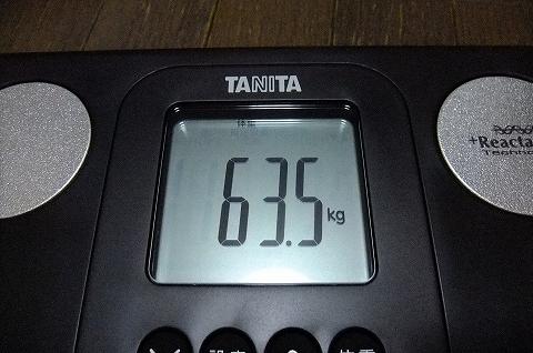 140.jpg