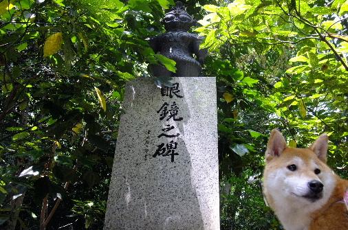 2010_0601momo120093.JPG