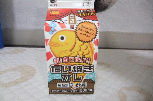 2011_0217momo170020.JPG