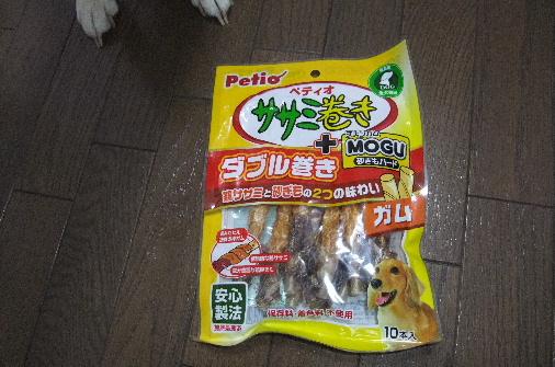 2011_0326momo170047.JPG