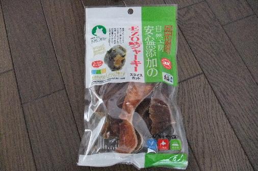 2011_0425momo170021.JPG