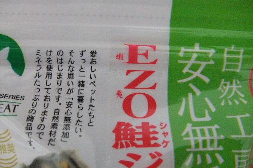 2011_0425momo170025.JPG