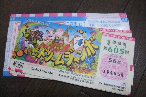 2011_0616momo210026.JPG