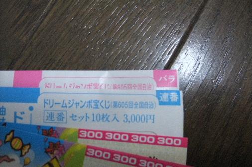 2011_0616momo210027.JPG