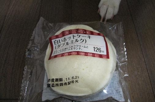 2011_0618momo210025.JPG