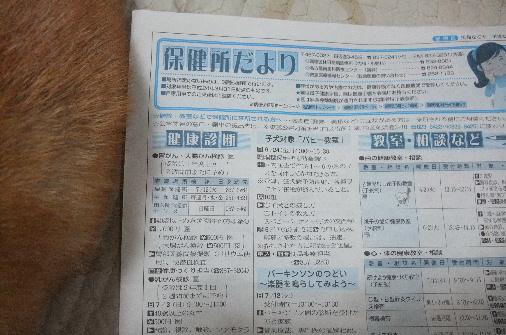 2011_0705momo210038.JPG