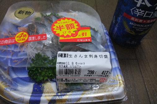 2011_0905momo210030.JPG