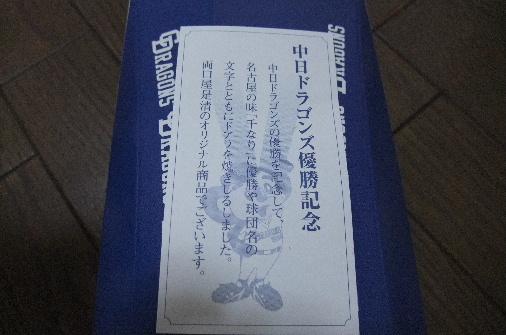 2011_1020momo210068.JPG