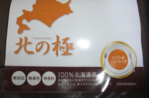 2011_1116momo210120.JPG