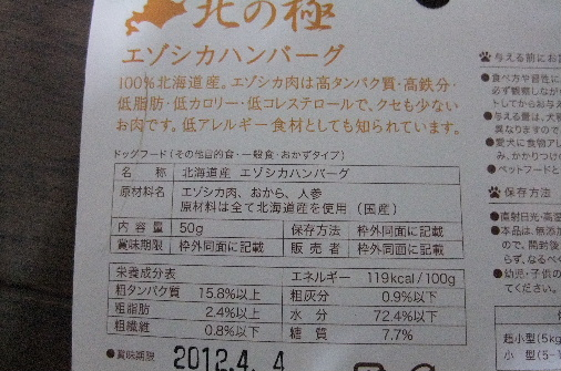 2011_1116momo210130.JPG