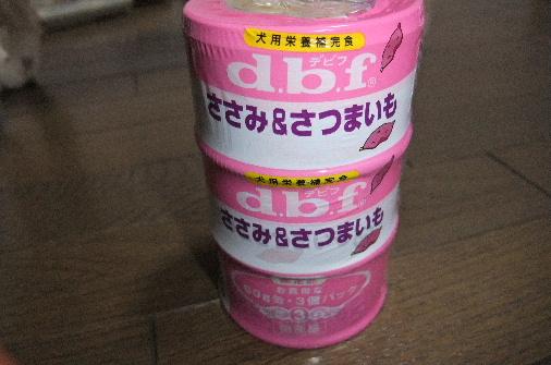 2011_1120momo0085.JPG