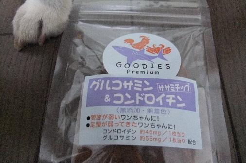 2011_1206momo0068.JPG