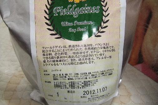 2012_11150086.JPG