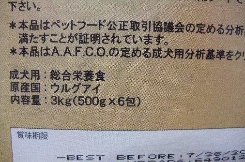 2012_11150093.JPG
