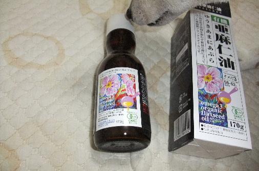2012_12010076.JPG