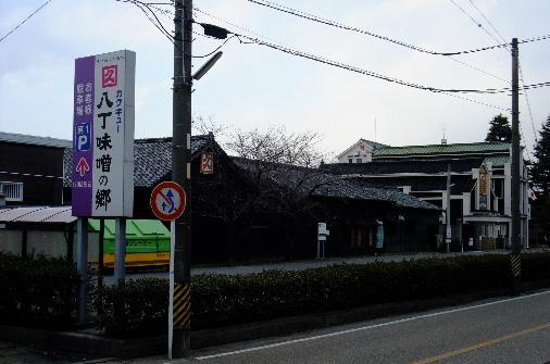 2013_01030103.JPG