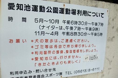 2013_01240095.JPG