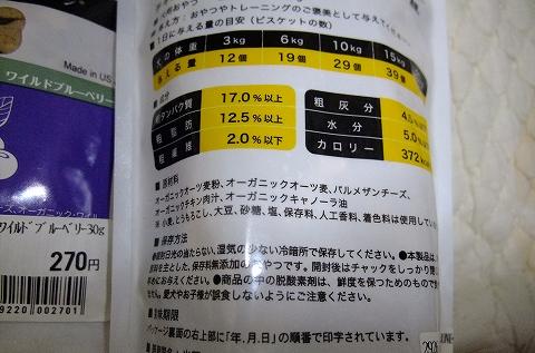 2013_06280259.jpg